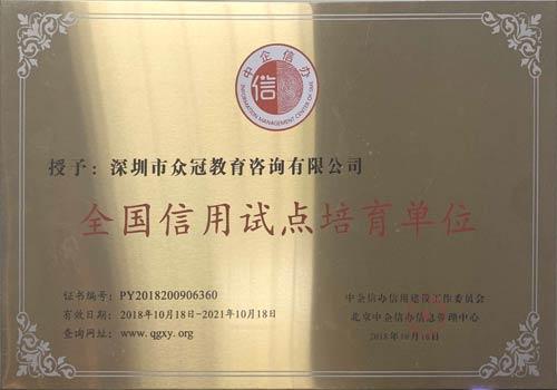 深圳西丽培训机构