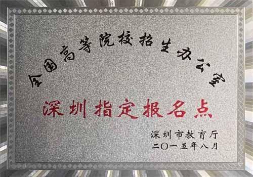 深圳花艺培训学校